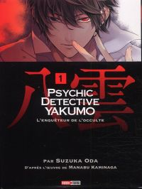 Psychic detective Yakumo T1 : L'enquêteur de l'occulte (0), manga chez Panini Comics de Oda, Kaminaga