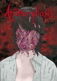 Anamorphosis, manga chez IMHO de Kago