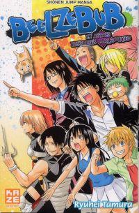 Beelzebub : Beelzebub et autres histoires maléfiques, manga chez Kazé manga de Tamura