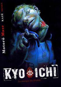 Kyo-ichi : La marque du diable (0), manga chez Kazé manga de Mase
