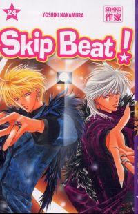 Skip beat ! T24 : , manga chez Casterman de Nakamura