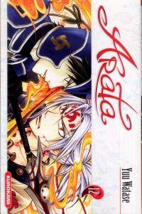 Arata T12, manga chez Kurokawa de Watase