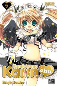 Kamichama Karin chu T7, manga chez Pika de Kogé-donbo