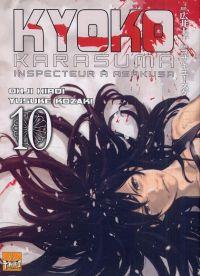 Kyoko Karasuma, inspecteur à Asakusa  T10, manga chez Taïfu comics de Hiroi, Kozaki