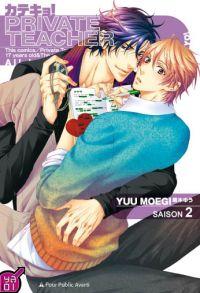 Private teacher T2, manga chez Taïfu comics de Moegi