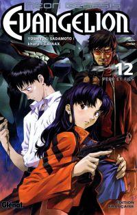 Neon-Genesis Evangelion T12 : Père et fils (0), manga chez Glénat de Sadamoto, Gainax