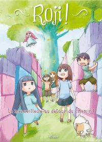 Roji ! T1, manga chez Ki-oon de Kotobuki