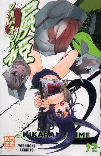 Shikabane hime T12, manga chez Kazé manga de Akahito
