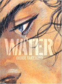 Water : Vagabond illustration collection (0), manga chez Viz Media de Inoue