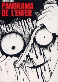 Panorama de l'enfer, manga chez IMHO de Hino