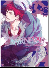 Karneval T9, manga chez Ki-oon de Mikanagi