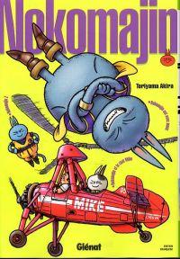 Nekomajin, manga chez Glénat de Toriyama