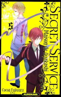 Secret service - Maison de Ayakashi T5, manga chez Kurokawa de Fujiwara