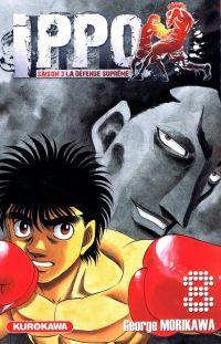 Ippo – Saison 3 - La défense suprême, T8, manga chez Kurokawa de Morikawa