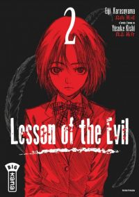 Lesson of the evil T2, manga chez Kana de Kishi, Karasuyama