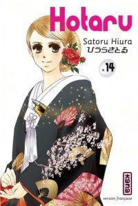 Hotaru T14 : , manga chez Kana de Hiura