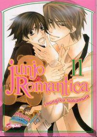 Junjo romantica T11, manga chez Asuka de Nakamura