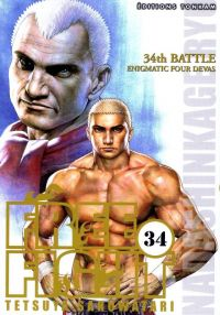 Free Fight - New tough T34, manga chez Tonkam de Saruwatari