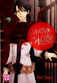 L'Arcane de l'aube  T9, manga chez Kazé manga de Toma