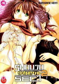 Shoujo sect  T2 : , manga chez Taïfu comics de Kenn