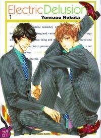 Electric delusion T1, manga chez Taïfu comics de Nekota