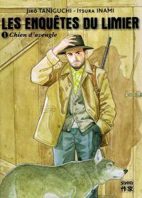 Les enquêtes du limier T1 : Chien d'aveugle (0), manga chez Casterman de Inami, Taniguchi