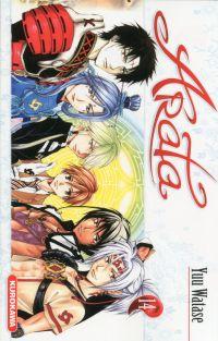 Arata T14, manga chez Kurokawa de Watase