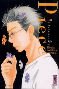 Piece T5, manga chez Kana de Ashihara