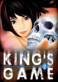 King's game T2, manga chez Ki-oon de Kanazawa, Renda