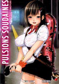 Pulsions soudaines, manga chez Soleil de Tomoyuki