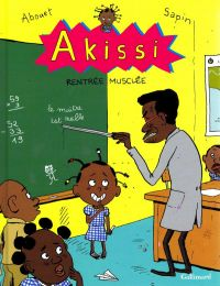 Akissi T4 : Rentrée musclée (0), bd chez Gallimard de Abouet, Sapin