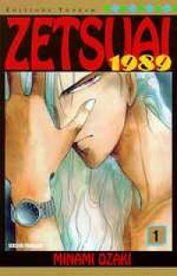 Zetsuai 1989 T1, manga chez Tonkam de Ozaki