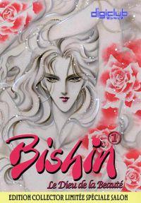 Bishin  T1, manga chez Digiclub de Sanazaki