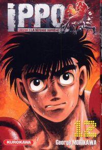 Ippo – Saison 3 - La défense suprême, T12, manga chez Kurokawa de Morikawa