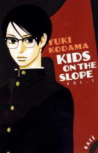 Kids on the slope T1, manga chez Kazé manga de Kodama