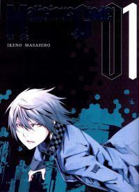 Malicious Code T1, manga chez Komikku éditions de Ikeno