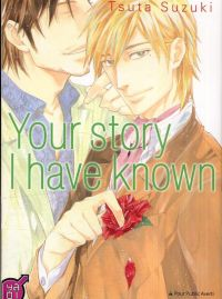 Your story I have known, manga chez Taïfu comics de Suzuki