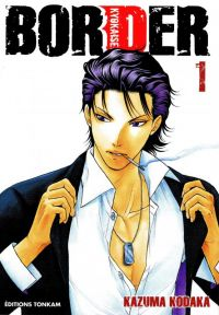 Border T1, manga chez Tonkam de Kodaka