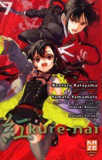 Kure-nai T7, manga chez Kazé manga de Koyasu , Katayama , Yamamoto, Furuya