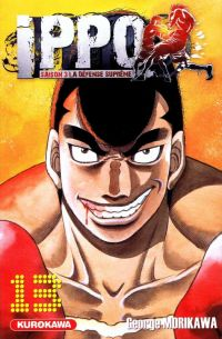 Ippo – Saison 3 - La défense suprême, T13, manga chez Kurokawa de Morikawa