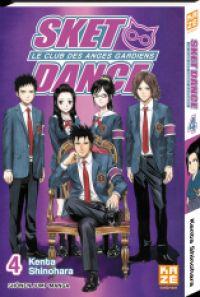 SKET dance - le club des anges gardiens T4, manga chez Kazé manga de Shinohara