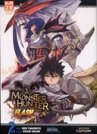 Monster hunter flash T2, manga chez Kazé manga de Yamamoto, Hikami