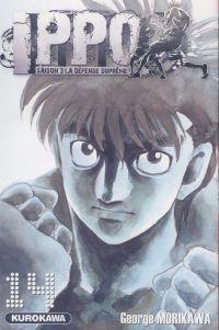 Ippo – Saison 3 - La défense suprême, T14, manga chez Kurokawa de Morikawa