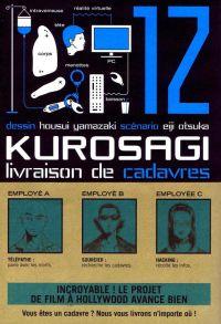 Kurosagi - Livraison de cadavres T12, manga chez Pika de Otsuka, Yamazaki