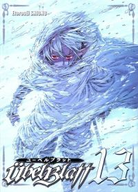 Ubel Blatt T13, manga chez Ki-oon de Shiono