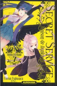 Secret service - Maison de Ayakashi T7, manga chez Kurokawa de Fujiwara