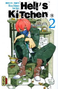 Hell's kitchen  T2, manga chez Kana de Nishimura, Amashi