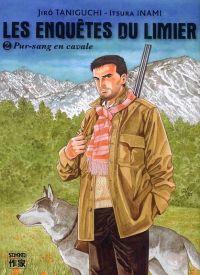 Les enquêtes du limier T2 : Pur-sang en cavale (0), manga chez Casterman de Taniguchi, Inami