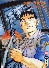 Zipang T38 : , manga chez Kana de Kawaguchi