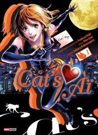 Cat's Aï  T1, manga chez Panini Comics de Hôjô, Nakagemuro, Asai